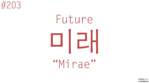 Funny because future in Japanese is Mirai