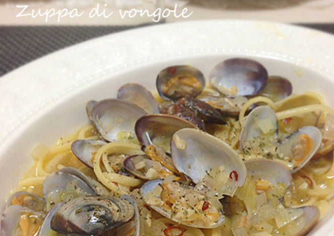 Soup-Style Clam Vongole Recipe -  Yummy this dish is very delicous. Let's make Soup-Style Clam Vongole in your home!