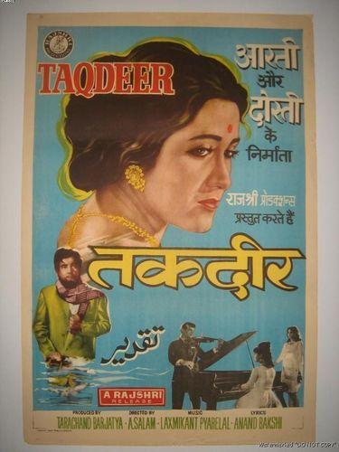 Taqdeer (1943 film) - Wikipedia