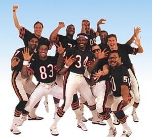 Super Bowl Shuffle - Chicago Bears