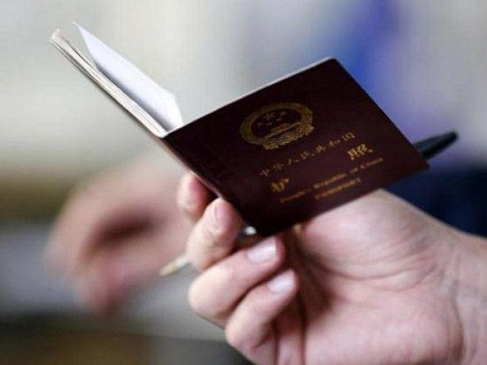 Perpanjang Paspor, Cukup Bawa e-KTP Dan Paspor Lama