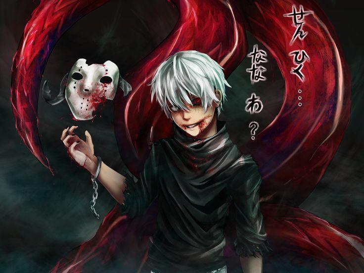 Tokyo Ghoul by Rouisu.deviantart.com on @DeviantArt