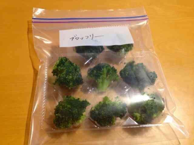 お弁当用ブロッコリーの冷凍保存方法☆