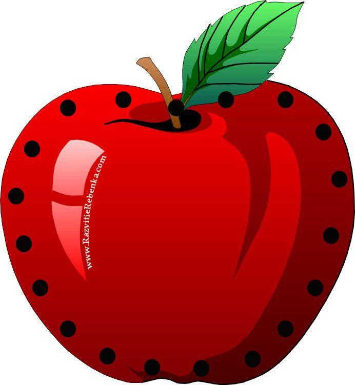 Яблоки картинки красивые для детей, открытку красивым