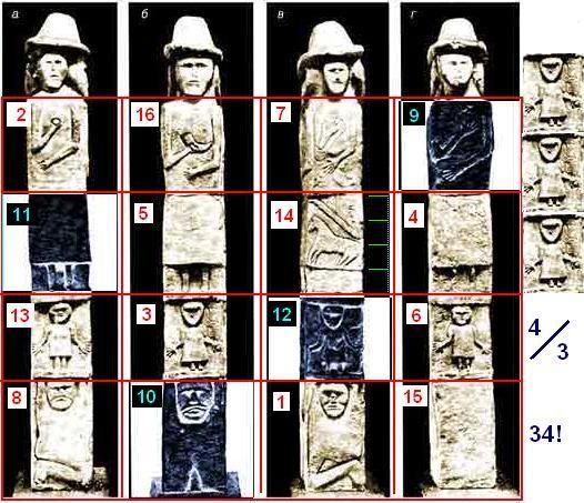 idol-sviyatobit-bogit.jpg (526×453)