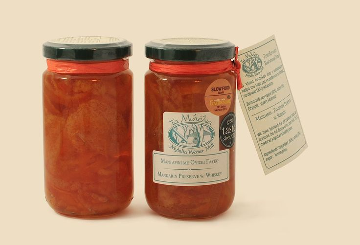 Mandarin Preserve with Whiskey #Mylelia #Preserve #WhiskeyDesserts #HealthyDesserts #GreekProducts