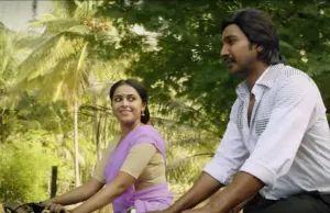Maaveeran Kittu video song 'Elanthaari'
