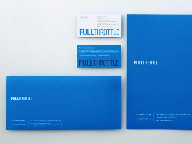 fullthrottle_stationary