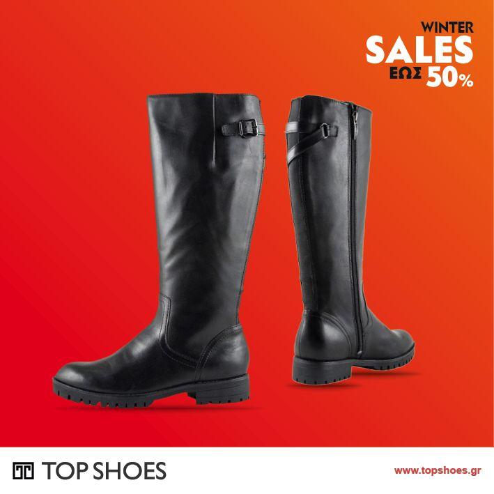Μαύρες δερμάτινες μπότες Tamaris τύπου ιππασίας... για εκρηκτικά σύνολα! Άνετες, stylish και ευκολοσυνδύαστες... με τζιν, με κολάν ή με girlie φορέματα και φούστες, θα τις απολαύσετε κάθε στιγμή της ημέρας!