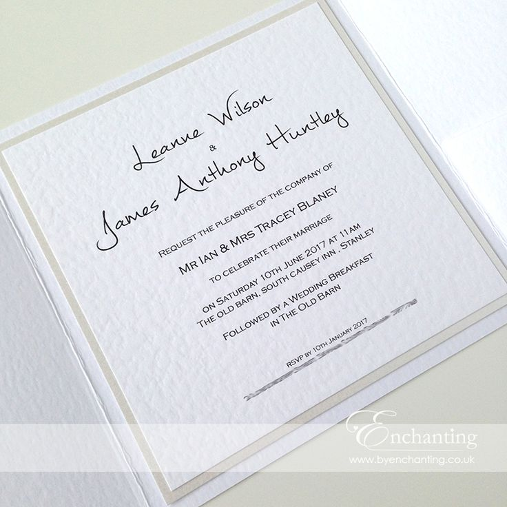 The Snow White Collection - Ivory Lace Invitations - Inside the Pocketfold Invitation