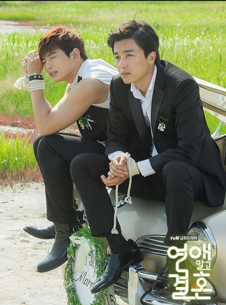 tvN Marriage, Not Dating - Yeon Woo Jin & Jung Jin Woon: Favorite Actor