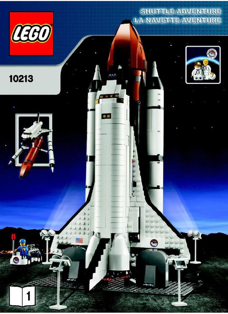 lego city space shuttle launch - photo #4