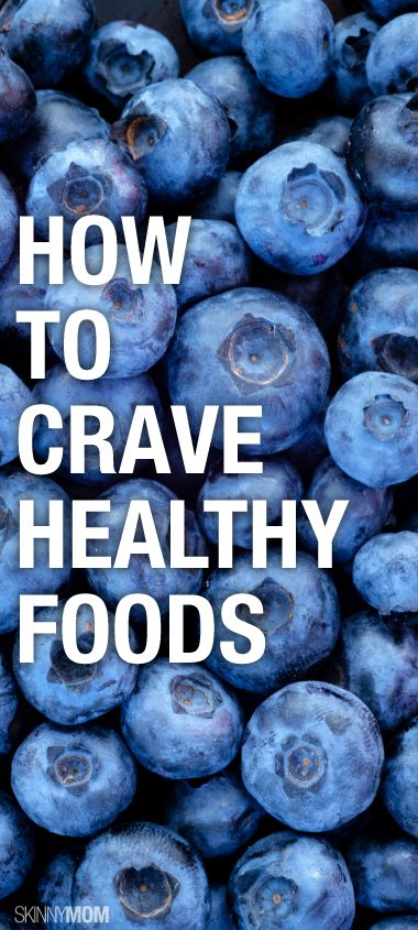 Trick your brain into eating healthier foods!