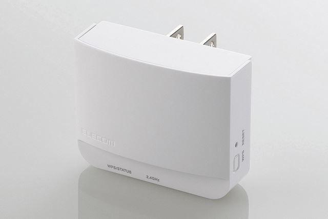 無線lanルーターの電波をひろげてくれる Wi Fi中継器 の選び方 無線 ルーター 電波