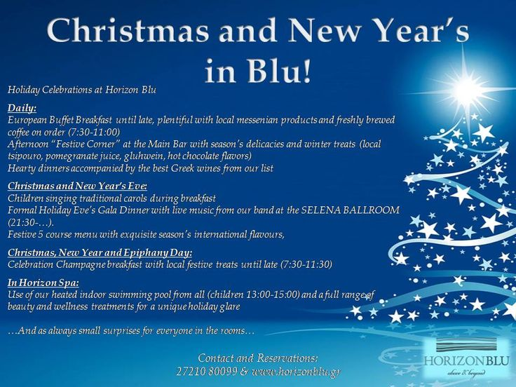 Christmas and New Year's 2016 celebrations in Kalamata, Peloponnese. Only at hotel Horizon Blu