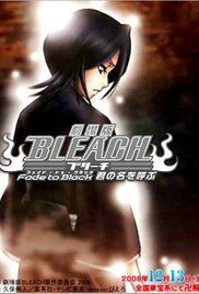 Bleach Movie Fade To Black English Sub Full. An explosion happens in the middle of Seireitei, and Rukia has a memory loss. Then Urahara tries to seek the background of the events.