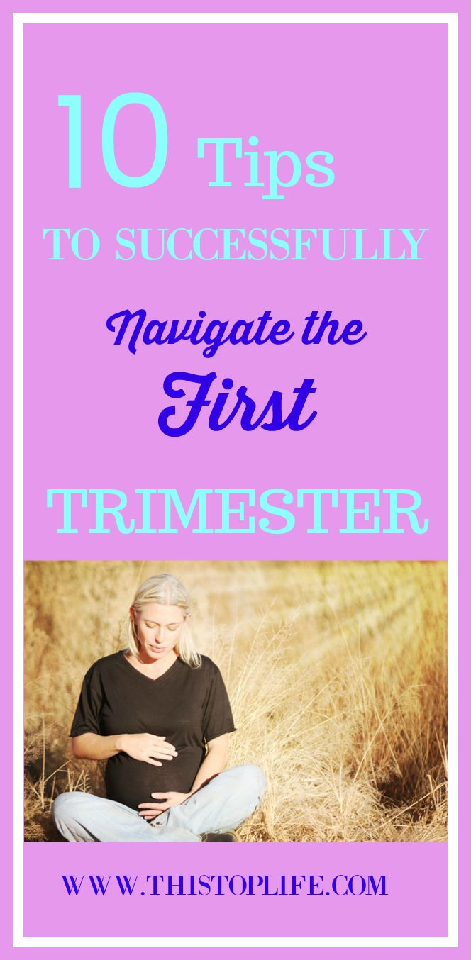 Click to read tips to glide through the first trimester of pregnancy gracefully!