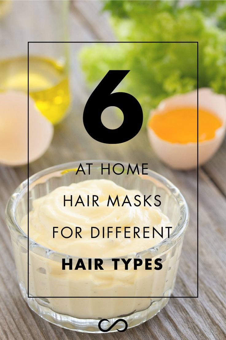 6 DIY Hair Mask Recipes You Can Make At Home for dry, oil, fine, colored hair and more! LEARN MORE HERE at http://hairfinity.com/blog/diy-hair-mask/  #diyhairmasks #diyhairmask #hairmask