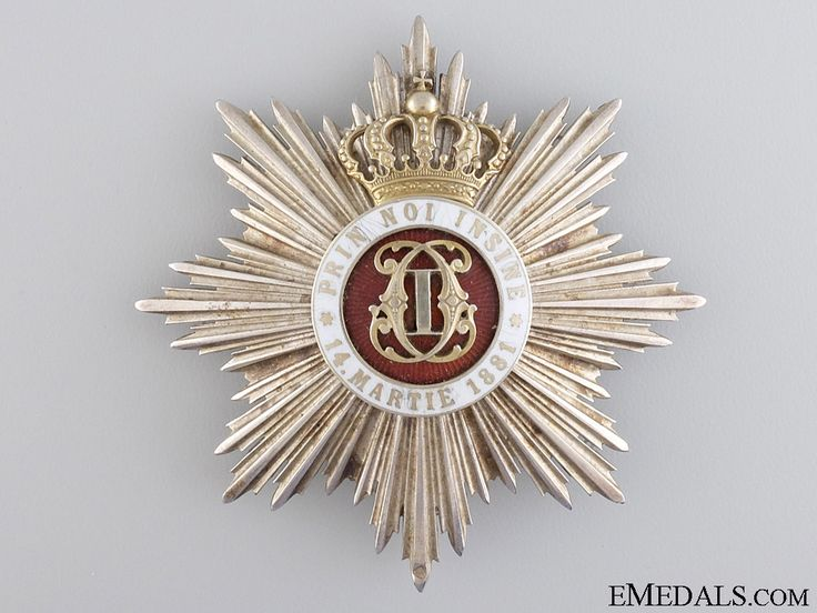 An Order of the Romanian Crown; Grand Officer Star | eMedals
