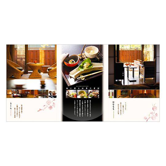 20070205_yaeno_pamp02