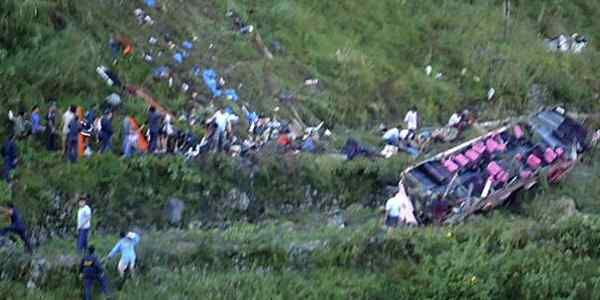 A bus veered off a mountain road in the northern Philippines and fell into a ravine on Friday, killing at least 14 peopl