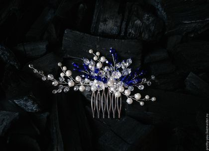Купить или заказать Гребень свадебный синий Украшение свадебное для прически в интернет-магазине на Ярмарке Мастеров. Хрустально-жемчужный гребень в голубых оттенках, потрясающе мерцает и переливается тысячами граней. Украшение из стеклянного жемчуга, хрусталя, чешского стеклянного бисера и стеклянных бусин глубокого синего цвета. Крепится на металлический, плотный гребень. Отлично держится в прическе, не требует дополнительного подкалывания невидимками. Буду рада посоветовать вам подходящее…