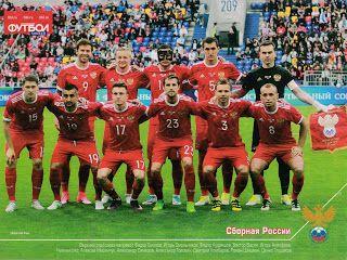 sport photo retro: Russia 2017