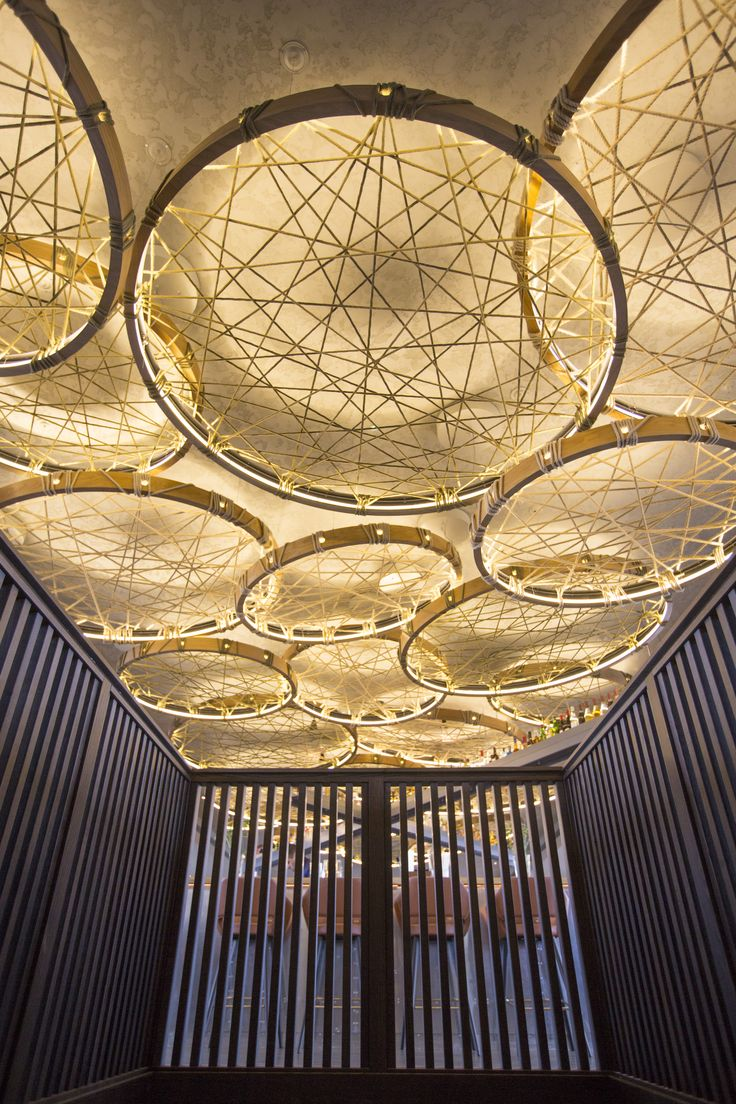 Woven Circular Suspended Pendant Lighting With Vertical