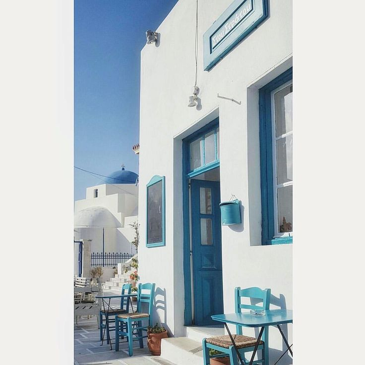 Serifos island. Amazing white and blue