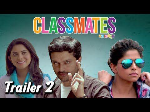 {HD*} Classmate Marathi Movie Free Download 2015   Full Free Download Movies Torrent of Marathi, Bollywood, Hollywood