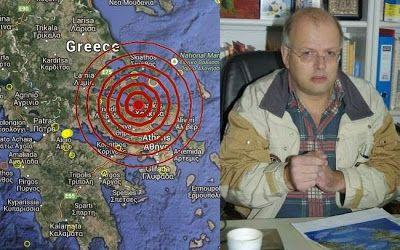Η ΜΟΝΑΞΙΑ ΤΗΣ ΑΛΗΘΕΙΑΣ: Ο σεισμολόγος Άκης Τσελέντης ζητά μεγάλη ΄΄προσοχή...