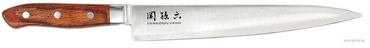 KAI Seki Magoroku Vintage szeletelőkés - 23 cm