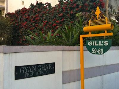 Gyaan Ghar