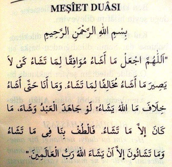 Meşîet Duası – Duaların Kabul Olmasına Vesile Dua