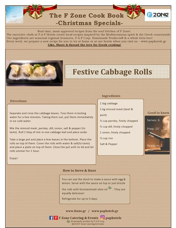 Our cookbook introduces our 🎄🎁Christmas🎁🎄 specials! Festive cabbage rolls 🍽 Easy, festive & delicious! http://www.fzone.gr/ #cabbage #rolls #christmas #dish #greek #flavor #recipe
