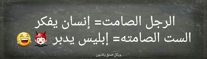 مظلومين احنا Arabic Quotes Arabic Words Words