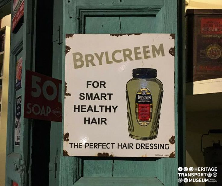 An old enamel advertisement signboard of Brylcreem!  #heritagetransportmuseum #advertisment #vintageadvertising #vintagecollection #transportmuseum #signboard #vintageposter