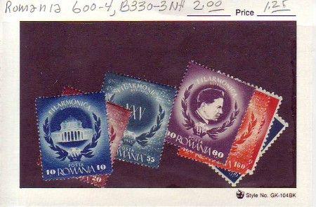 #600-604, B330-B331 Romania - Philharmonic Society (MNH)