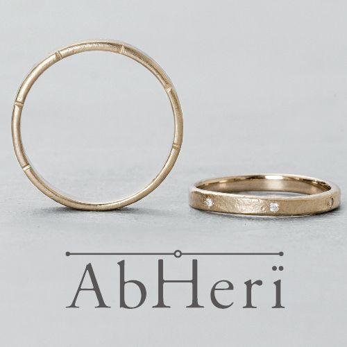 AbHeri*アベリ #garden梅田#garden#大阪結婚指輪#wedding#ウェディング#ブライダル#bridal#サプライズ#プロポーズ#プレ花嫁#結婚準備#結婚指輪#婚約指輪#AbHeri#アベリ#アンティーク