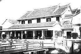 Afbeeldingsresultaat voor klenteng semarang 1900