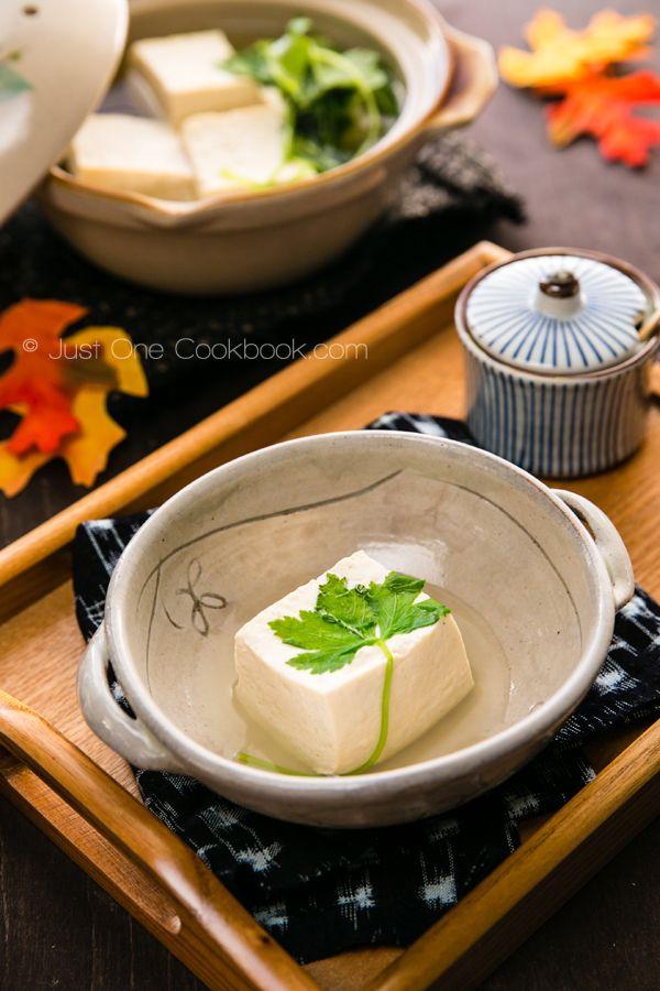 Hot Tofu (Yudofu) | JustOneCookbook.com- Nami's recipes make my mouth water!!!  Oishii