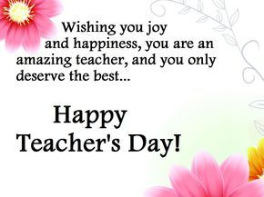 Teachers Day Wishes, Messages & Greeting Cards Images 2017