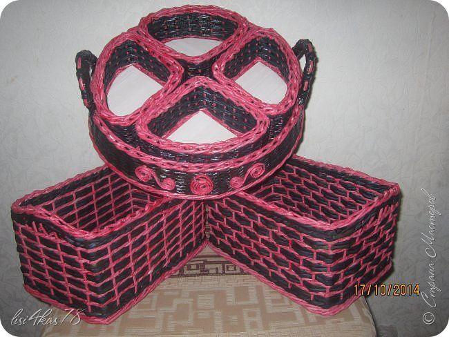 Поделка изделие День рождения Плетение подарки на юбилей Трубочки бумажные фото 12