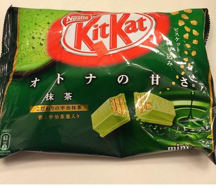 Kitkat Green Tea from Japan