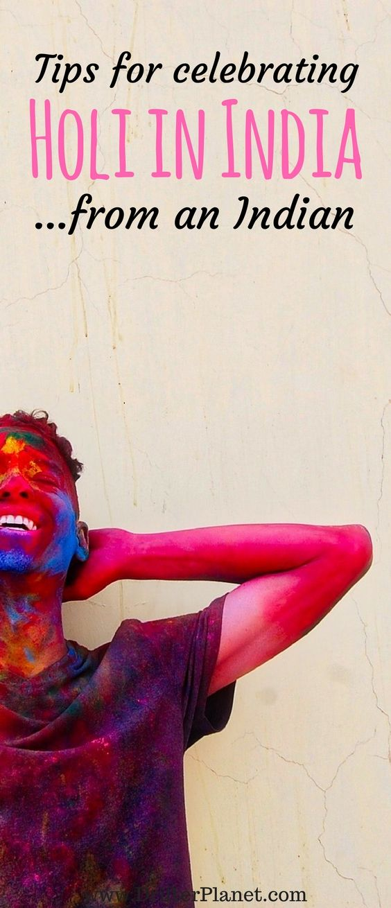 Are you in India to celebrate Holi? Sadly a lot of groping and unpleasant incidents occur on this holiday :( but you can avoid them. I have celebrated Holi for 30 years in Holi and here are some of my top tips for making the most of this holiday and staying safe. #Holi