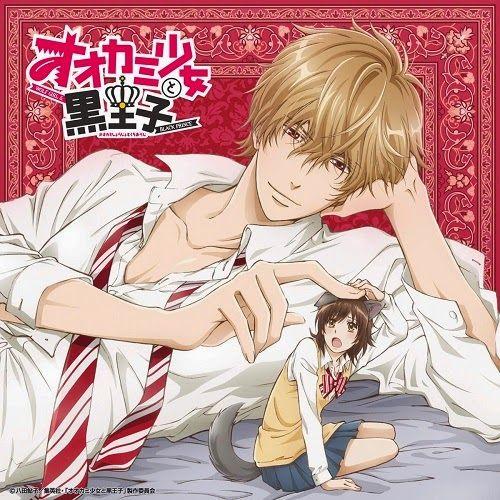 Ookami Shoujo to Kuro Ouji OP Single – LOVE GOOD TIME  ▼ Download: http://singlesanime.net/single/ookami-shoujo-to-kuro-ouji-op-single-love-good-time.html