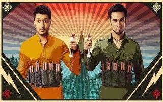 Bangistan (2015) Full Movie Watch Online Free HD 720p DVDRip | Watch Full Movies Online Free - Indian, English, Chinese, Urdu , New movies| Nitofa