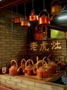 Traditional teapots in Chengdu - China - tea