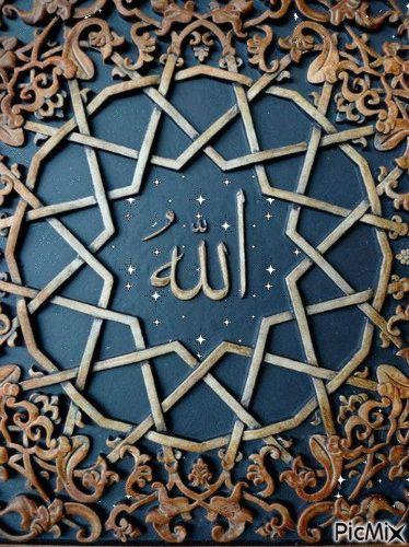 Unidos por el Islam: Allah: God (gif)