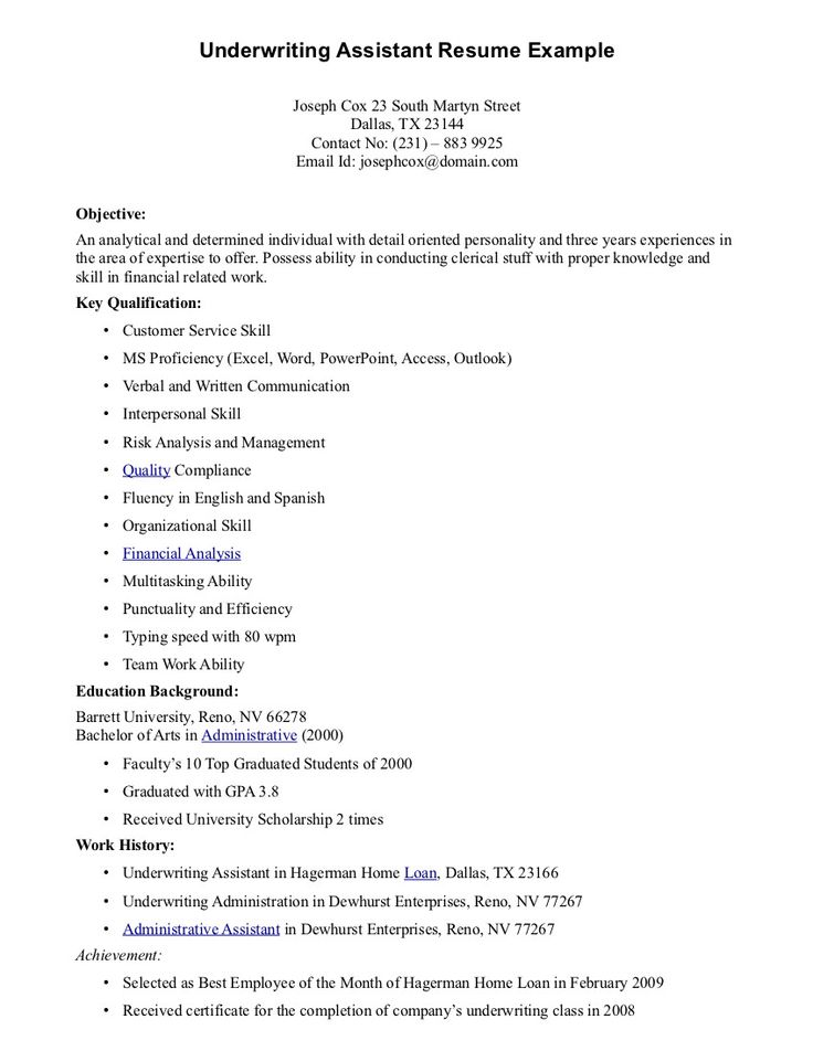 Underwriting Assistant Resume - Underwriting Assistant Resume we - sample resume with gpa